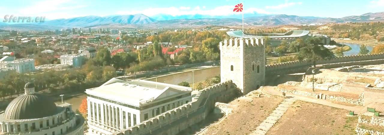 Македония недвижимость цены работа аоэ